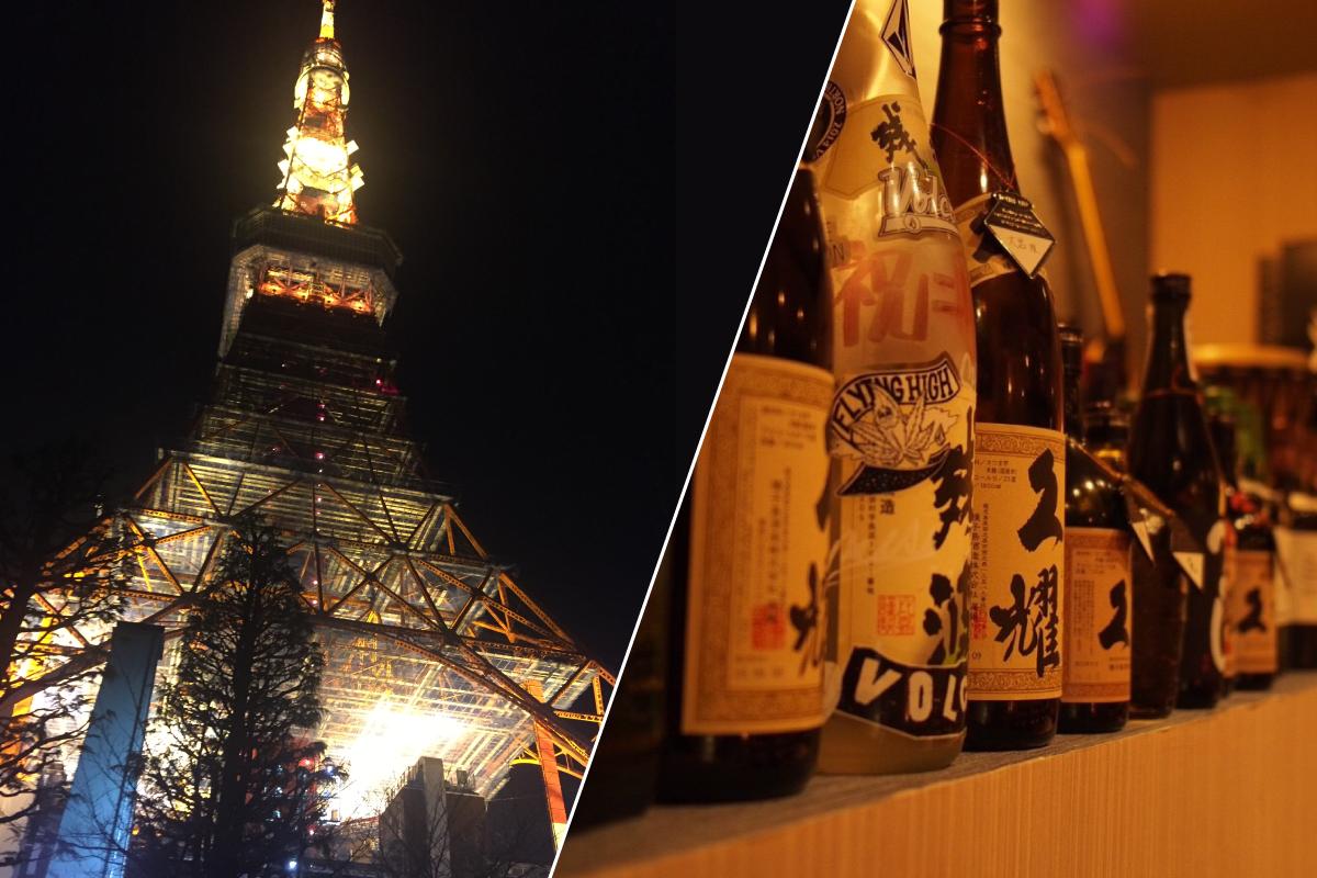 東京タワーのふもとで店を営む「TORISOBA 雄」